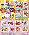 Re-Ment Sanrio Hello Kitty Girl's Tri…