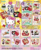 Re-Ment Sanrio Hello Kitty Girl's Trip to Kyoto Petite Figure Complete Set (japan import)