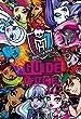 Nouveau guide officiel Monster High