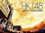 HKT48 ����ʥĥ���~�İ����ҤˤϤ�ä�ι����~ ������ƻ����� (Blu-ray Disc3����)