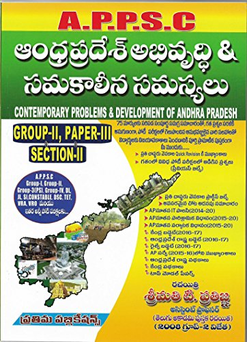 APPSC Group-II Paper - III Section- II Contemporary Problems & Development Of...