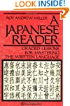 A Japanese Reader: Graded Lessons in...