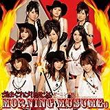 気まぐれプリンセス(初回生産限定盤A)(DVD付)