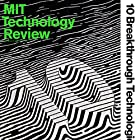 March 2017 (English) Audiomagazin von  Technology Review Gesprochen von: Todd Mundt