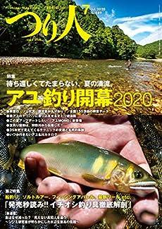 つり人 2020年7月号 (2020-05-25) [雑誌] (日本語) 雑誌 – 2020/5/27