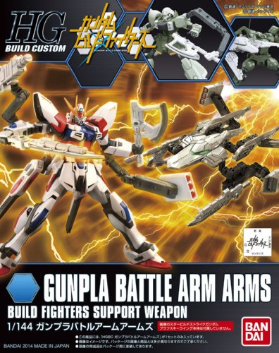 Bandai Hobby HGBC GunPla Battle Arms
