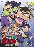 TVアニメ「忍たま乱太郎」第17シリーズ DVD 六の段 [DVD]
