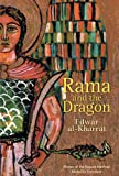 Rama and the Dragon (Winner of the Naguib Mahfouz Medal for Literature)