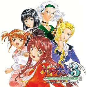 Sakura Wars - Sakura Wars - 3 Pachi Slo O.S.T. [Japan CD] WWCE-31244