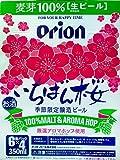 オリオン いちばん桜 2015