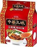 明星 中華三昧 広東風醤油拉麺 3P×2個