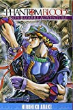 Jojo's bizarre adventure - Saison 1 - Phantom Blood Vol.2