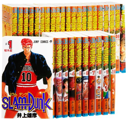 SLAM DUNK コミック 全31巻完結セット