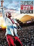 富士山麓 ALL NIGHT LIVE 2015[DVD]