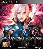 Lightning Returns: Final Fantasy XIII (Japan Voice / Traditional Chinese, Korean Language) [Region Free] for Playstation 3 PS3 [PlayStation 3]