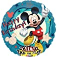 Mayflower Distributing Disney Mickey Mouse Clubhouse Singing Foil Balloon