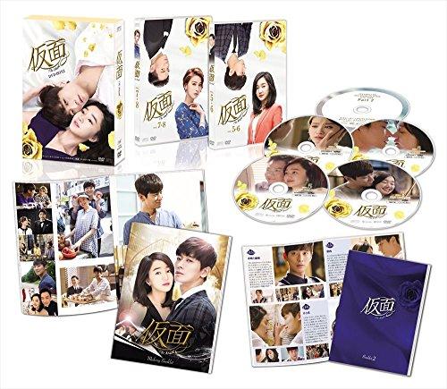 仮面 DVD-BOX2 -