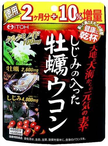 しじみの入った牡蠣ウコン(徳用サイズ)
