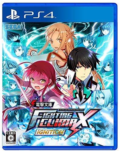 Dengeki Bunko: Fighting Climax Ignition [ JAPAN VERSION ] by Sega