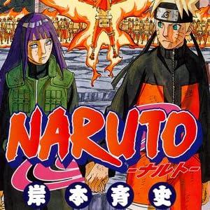 NARUTO—ナルト— 64 (ジャンプコミックス)