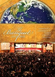 The Banquet 5773-2012