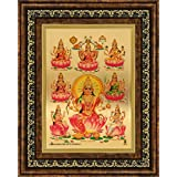 Avercart Goddess Laxmi / Shri Lakshmi / Laxmiji / Goddess Of Wealth / Laxmi With 8 Forms Of Her Poster 5x7 Inch...
