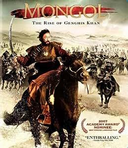 Amazon.com - Mongol Movie Poster (11 x 17 Inches - 28cm x 44cm) (2007