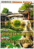 echange, troc Chinese Gardens And Sculptures [Import anglais]