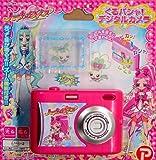 ハートキャッチプリキュア! くるパシャ!デジタルカメラ
