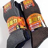 あったか温暖力 メンズソックス 足底クッション編み 8足セット | 防寒対策 | 靴下 メンズ (26-28cm)