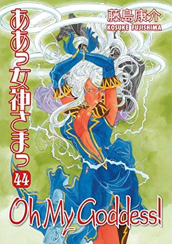 the undomestic goddess pdf download