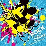 ROCK IN DISNEY ~Season of the Beat ランキングお取り寄せ