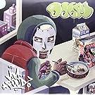 Mm..Food  [Vinyl LP]