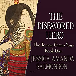 The Disfavored Hero Audiobook