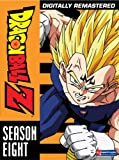 Dragon Ball Z: Season 8 [DVD] [Import]