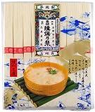 手延べ素麺揖保乃糸 上級 1kg
