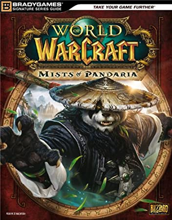 Guide World of warcraft : Mists of Pandaria