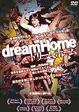 ドリーム・ホーム [DVD]