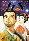JIN 第7巻―仁 (ジャンプコミックスデラックス)