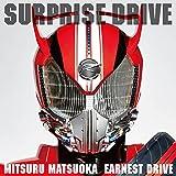 SURPRISE-DRIVE��Mitsuru Matsuoka EARNEST DRIVE