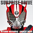 SURPRISE-DRIVE(�߸ˤ��ꡣ)