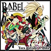BABEL 【同人音楽】