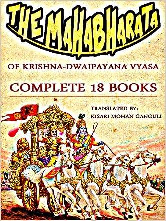 The Mahabharata: Complete 18 Books