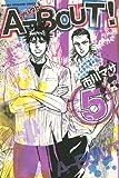 A-BOUT!(5) (少年マガジンコミックス)