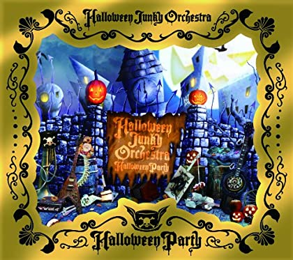 HALLOWEEN PARTY (初回生産限定) (SINGLE+DVD)