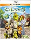 シュレック3 ブルーレイ&DVD[Blu-ray/ブルーレイ]