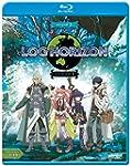 Log Horizon: Season 2- Collection 1 [...