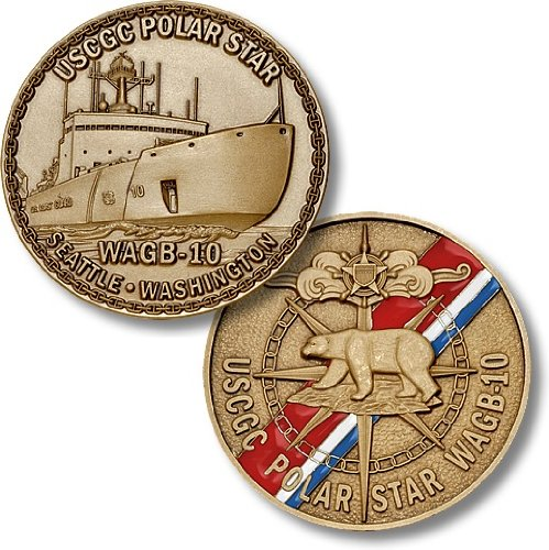 USCGC Polar Star (WAGB-10) Challenge Coin