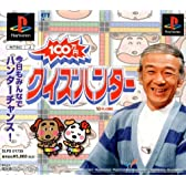 100万円クイズハンター