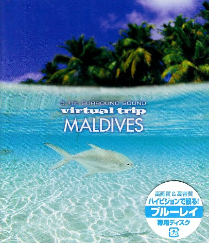 virtual trip MALDIVES [Blu-ray]